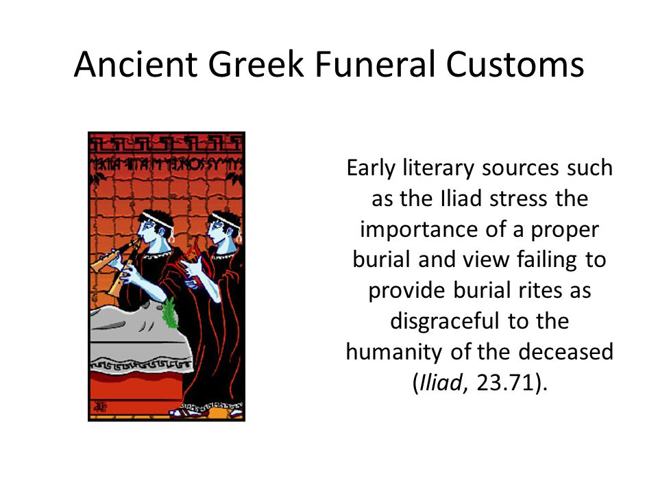 Ancient Greek Funeral Customs
