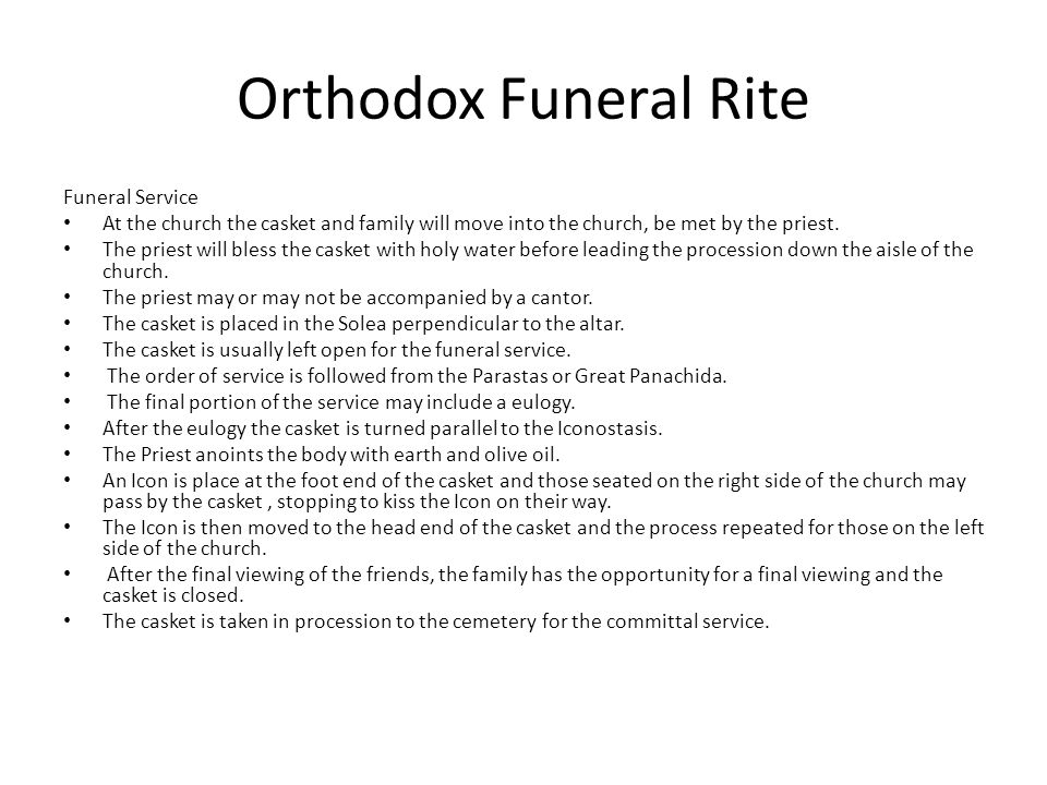 Orthodox Funeral Rite Funeral Service