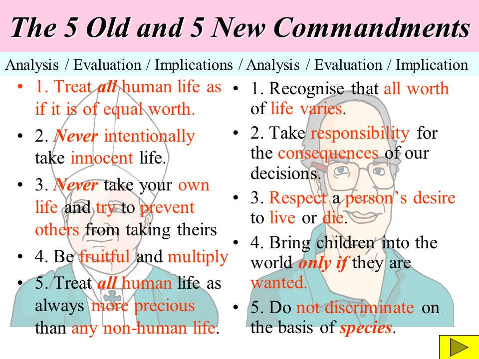 The 5 Old and 5 New Commandments