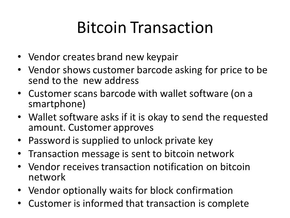 Bitcoin Transaction Vendor creates brand new keypair