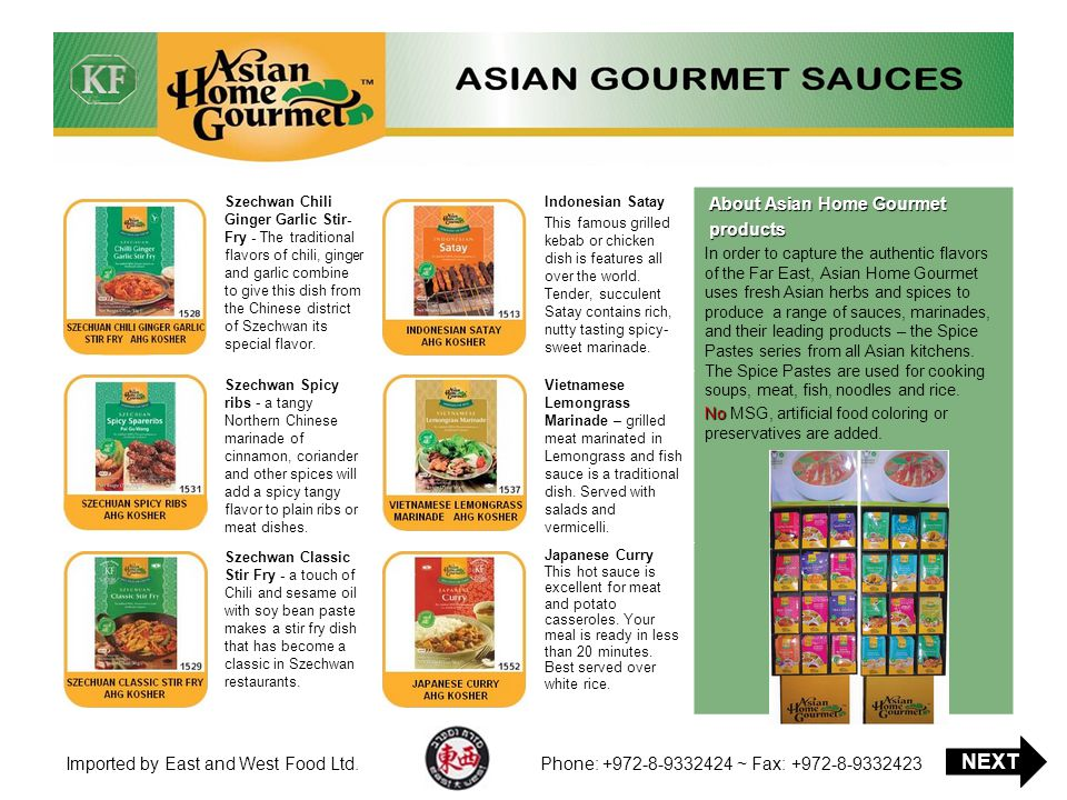About Asian Home Gourmet