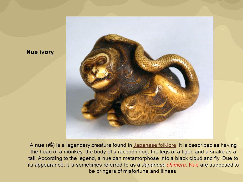 Nue ivory