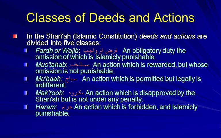 Classes of Deeds and Actions