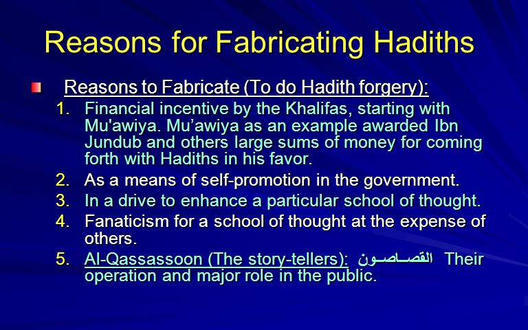 Reasons for Fabricating Hadiths