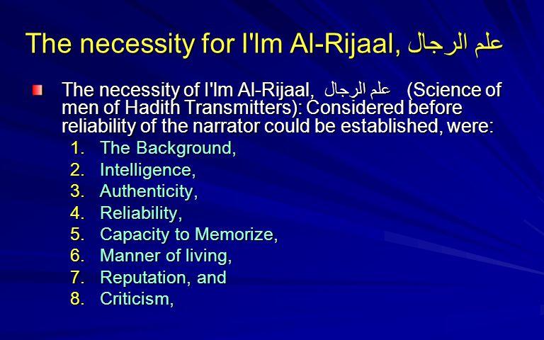 The necessity for I lm Al-Rijaal, علم الرجال
