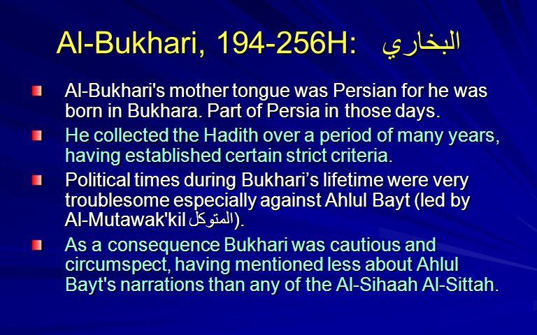 Al-Bukhari, 194-256H: البخاري