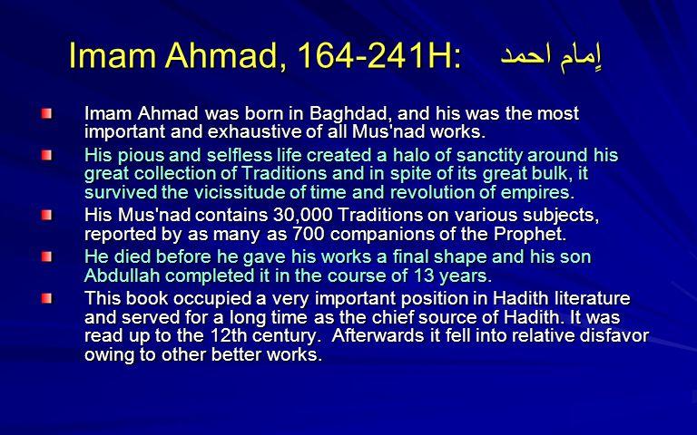 Imam Ahmad, 164-241H: اٍِمام احمد