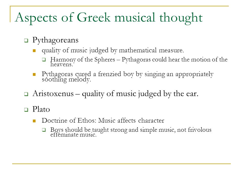 doctrine of ethos and its relationship to musical thought for the day