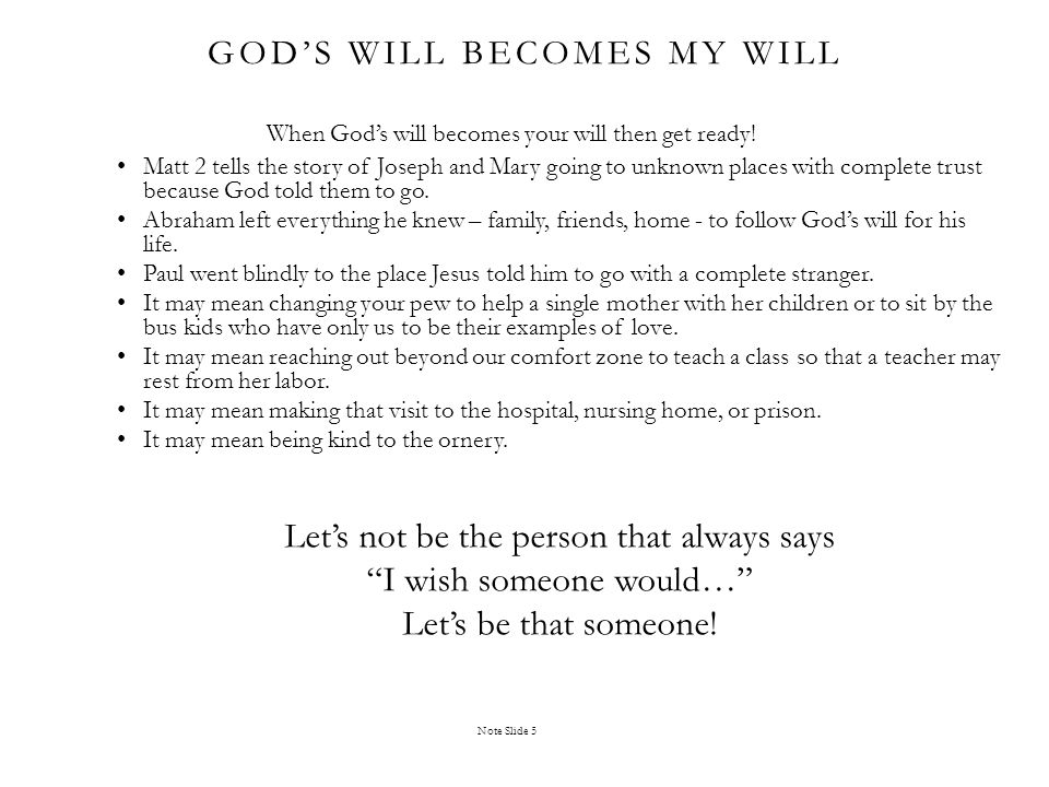 God's will becomes my will