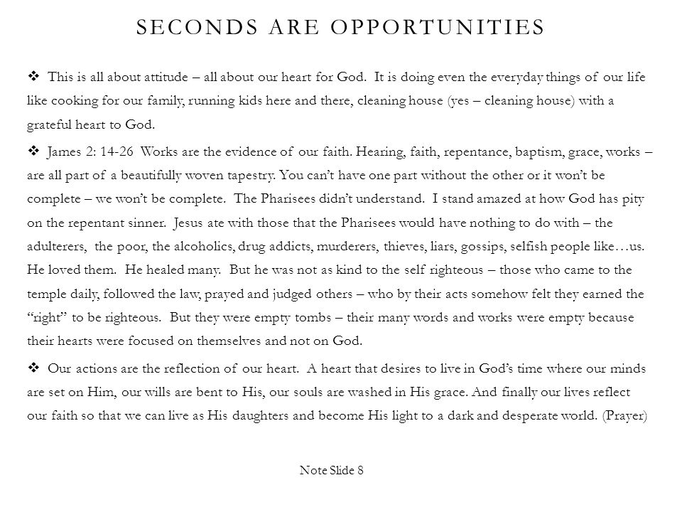 Seconds are opportunities