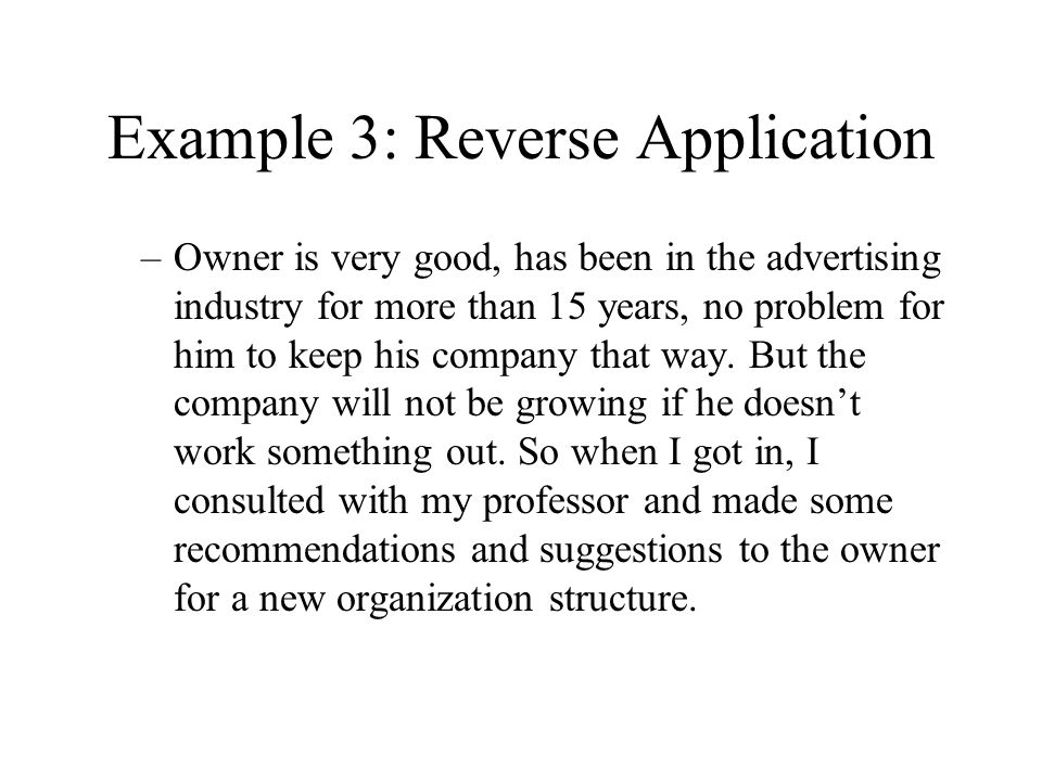 Example 3: Reverse Application