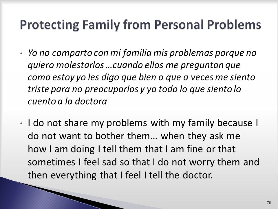 Protecting Family from Personal Problems