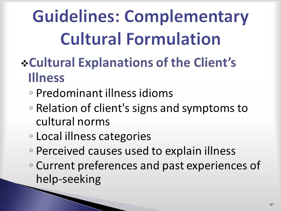 Guidelines: Complementary Cultural Formulation