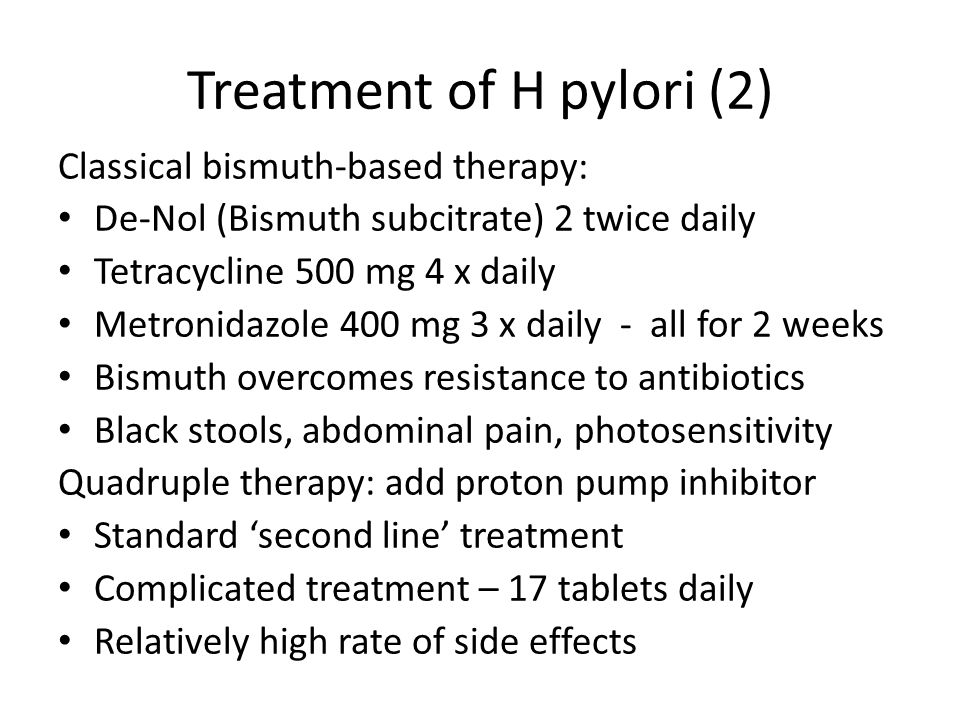 Treatment of H pylori (2)