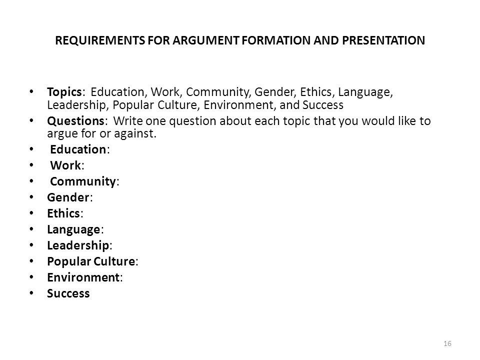 REQUIREMENTS FOR ARGUMENT FORMATION AND PRESENTATION