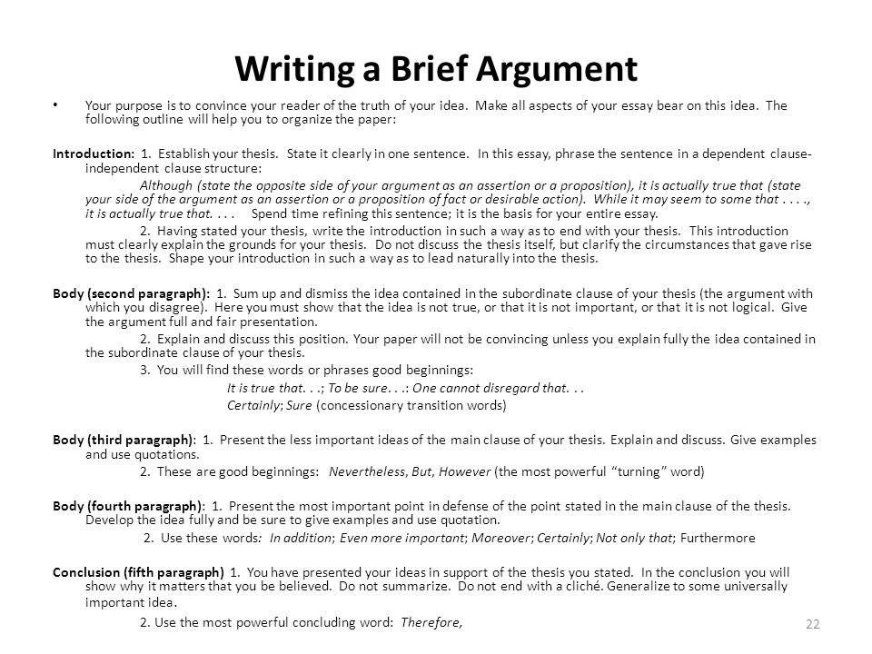Writing a Brief Argument