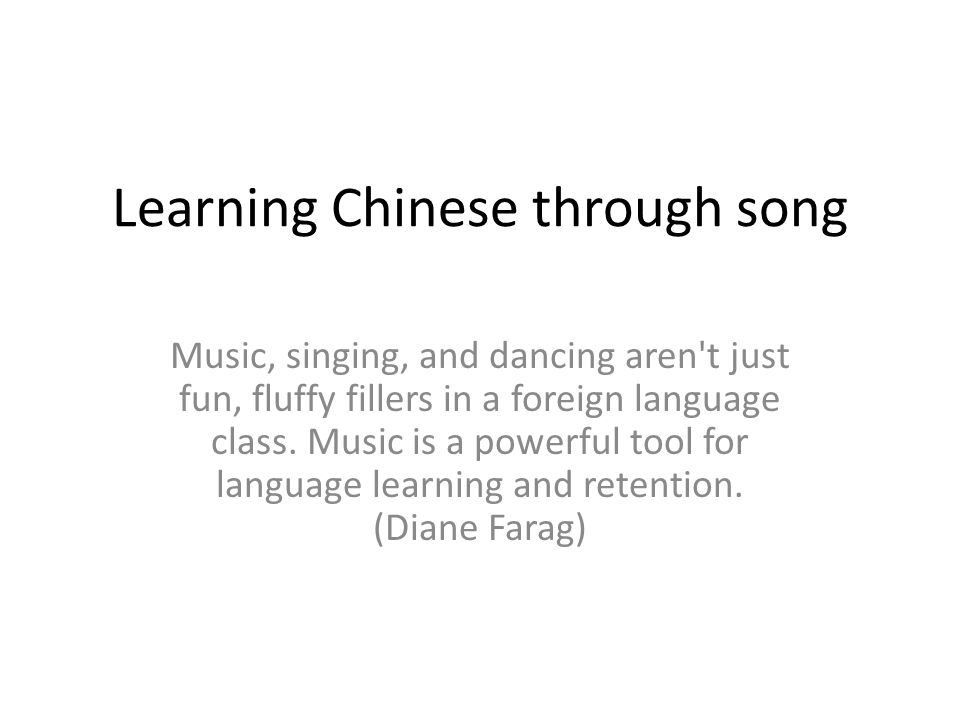Learning Chinese through song