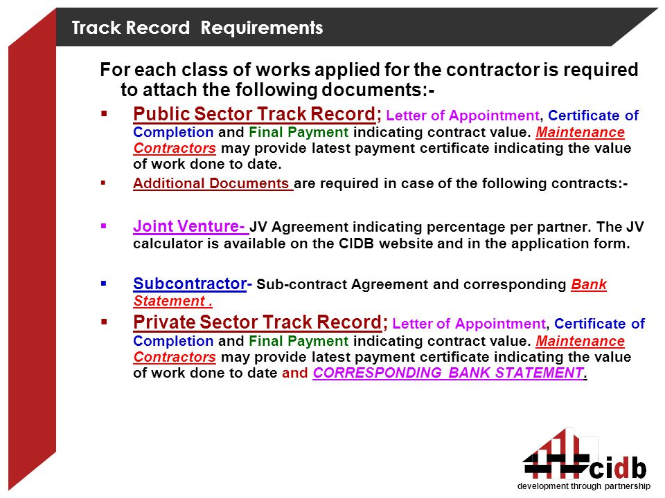Track Record Requirements