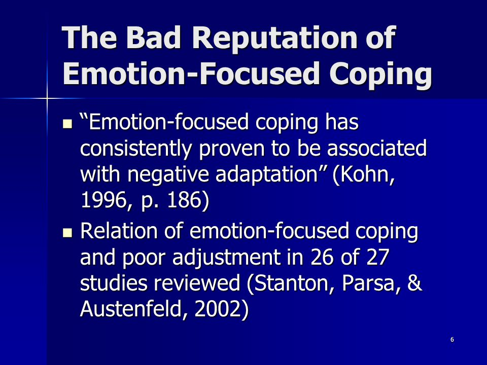 The Bad Reputation of Emotion-Focused Coping