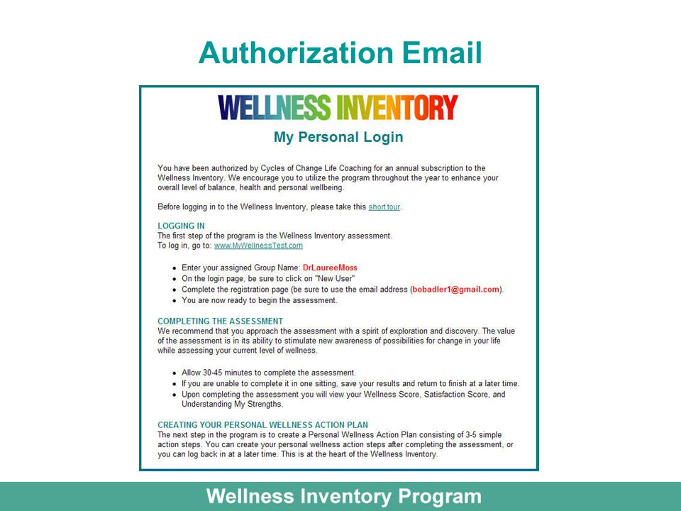 Authorization Email