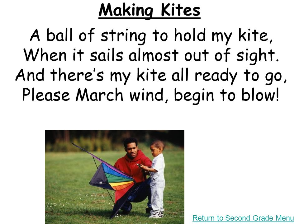 A ball of string to hold my kite, When it sails almost out of sight.