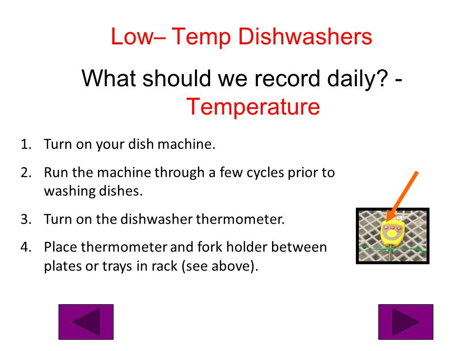 What should we record daily - Temperature