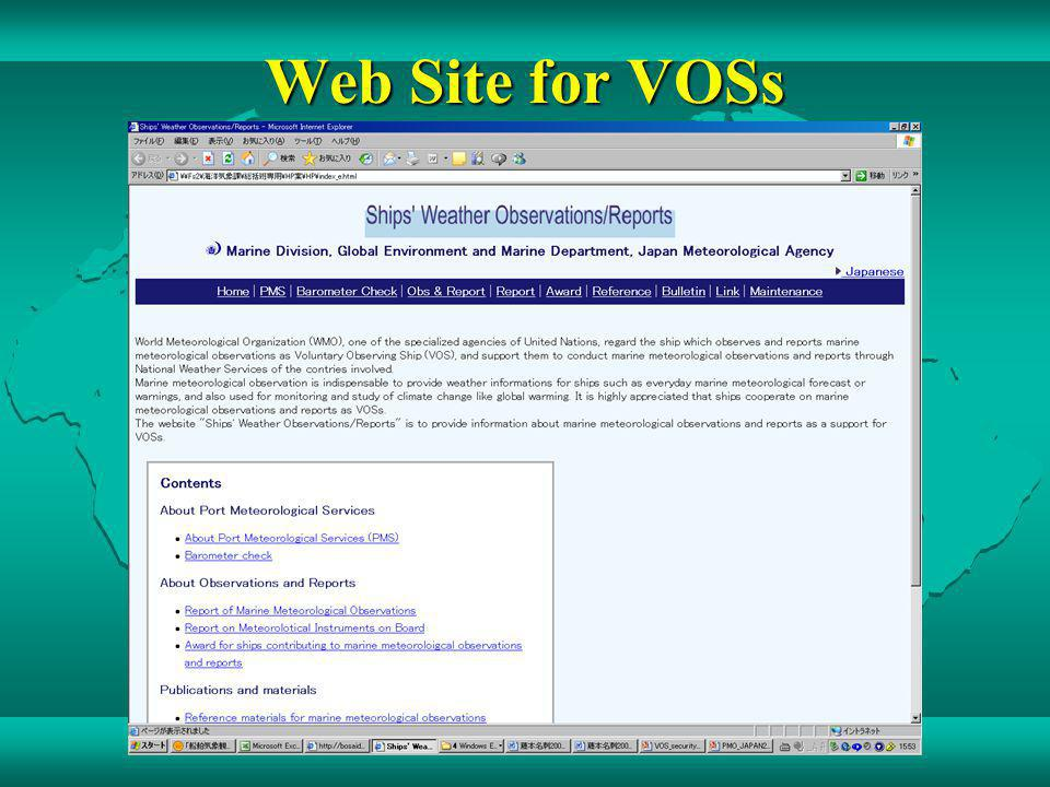 Web Site for VOSs