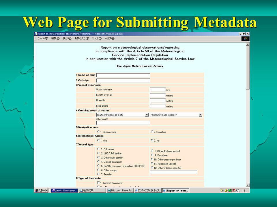 Web Page for Submitting Metadata