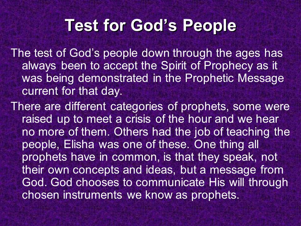 Test for God's People