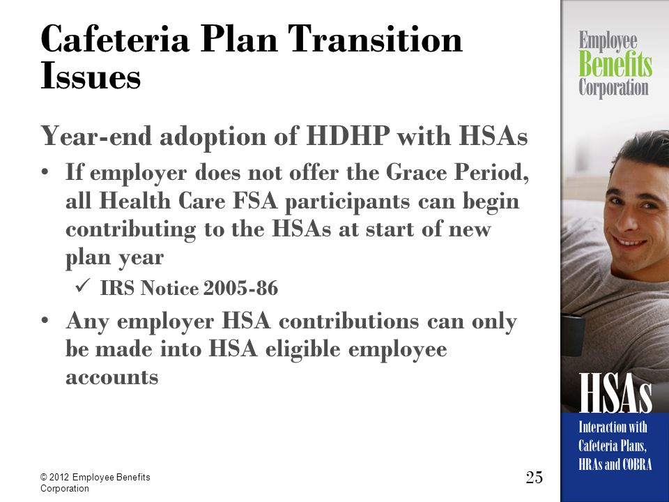Cafeteria Plan Transition Issues