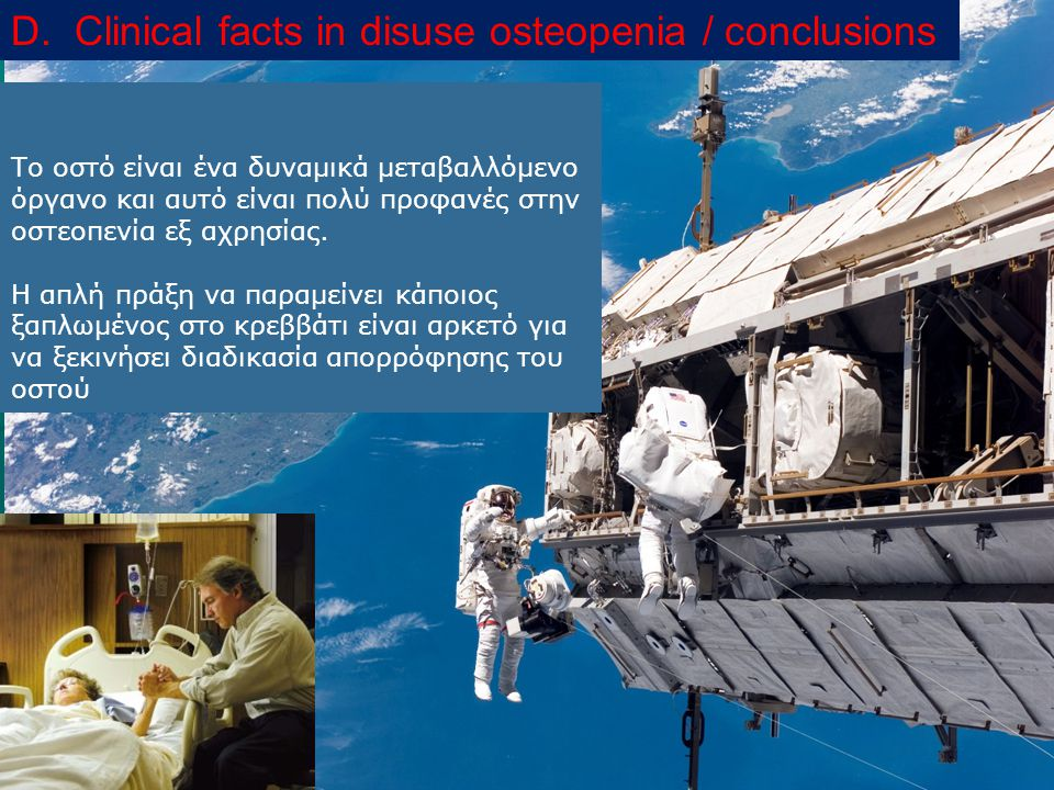 D. Clinical facts in disuse osteopenia / conclusions