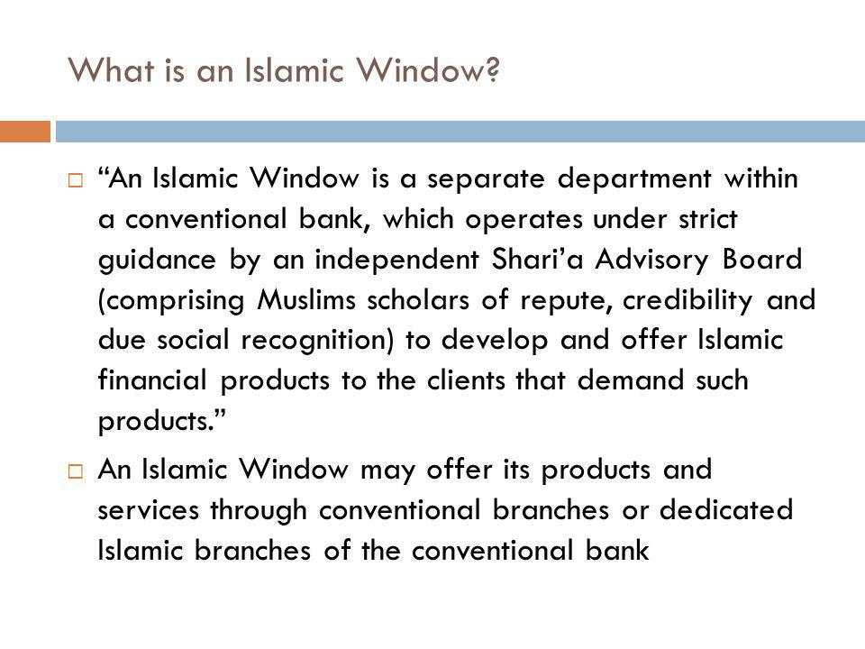 What is an Islamic Window