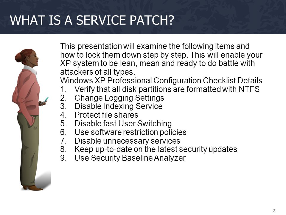 What is a service patch