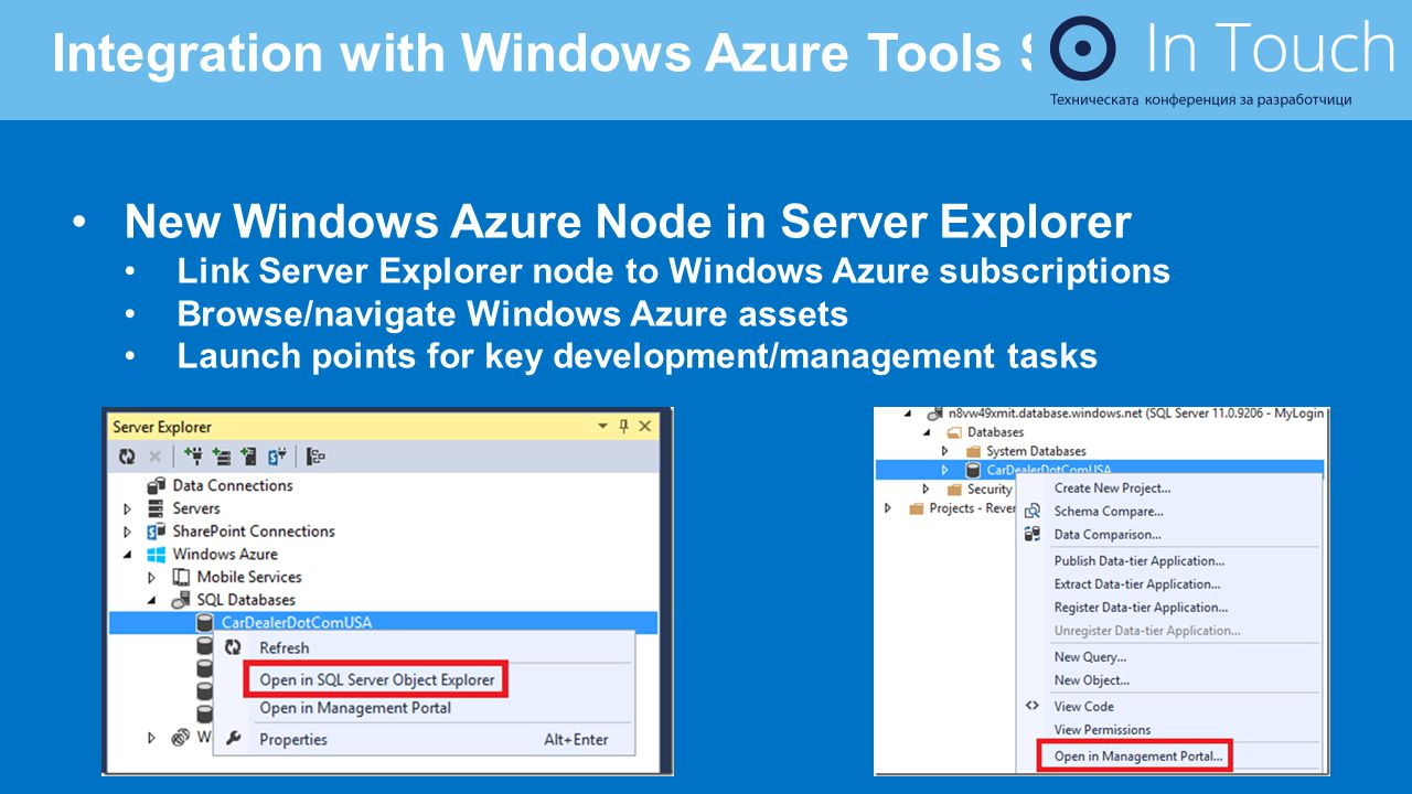 Integration with Windows Azure Tools SDK