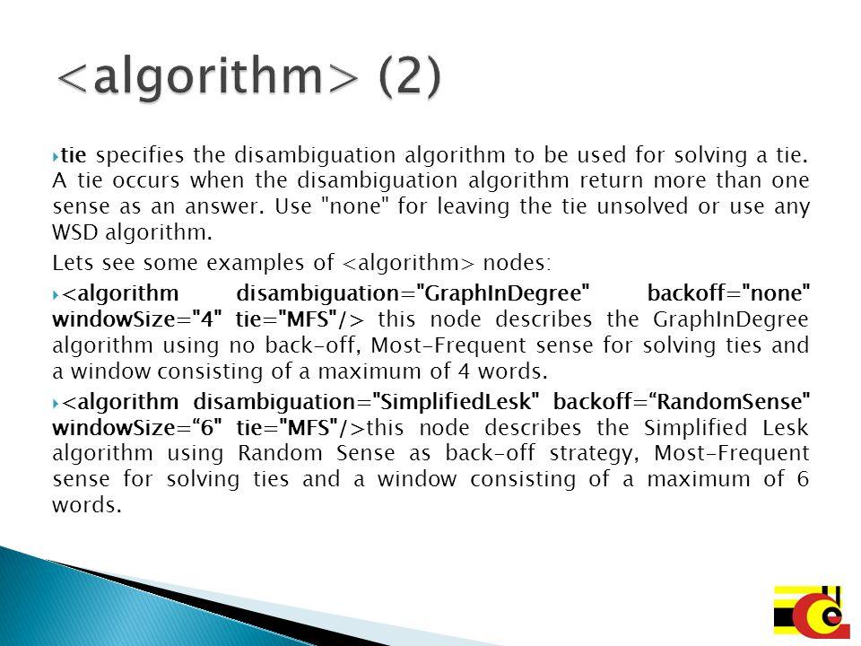 <algorithm> (2)