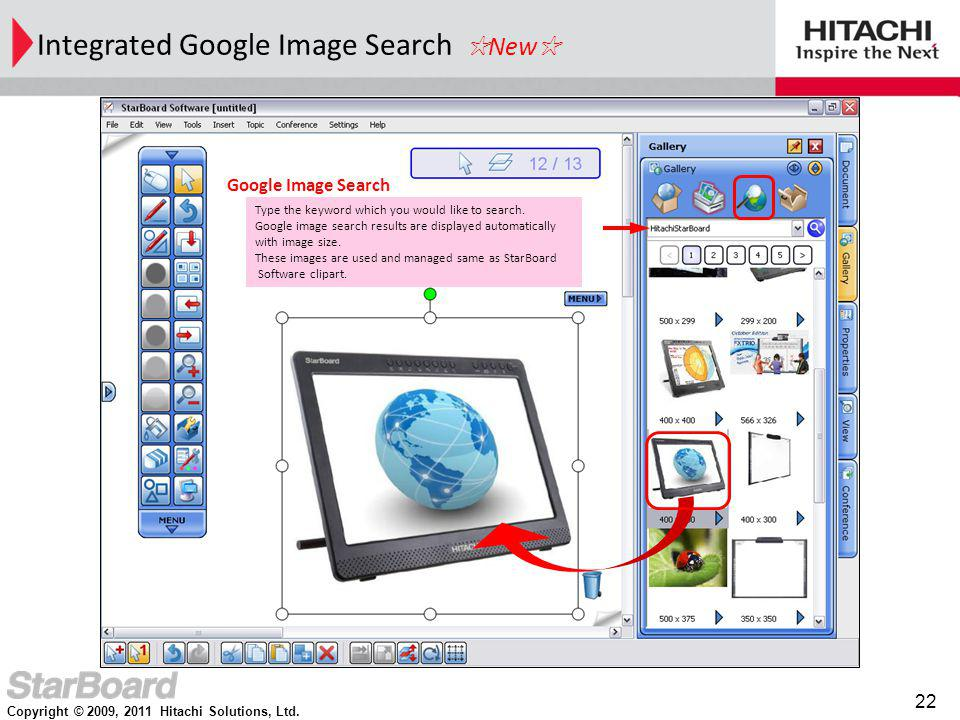 Integrated Google Image Search ☆New☆