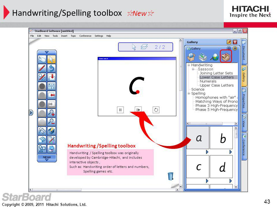 Handwriting/Spelling toolbox ☆New☆