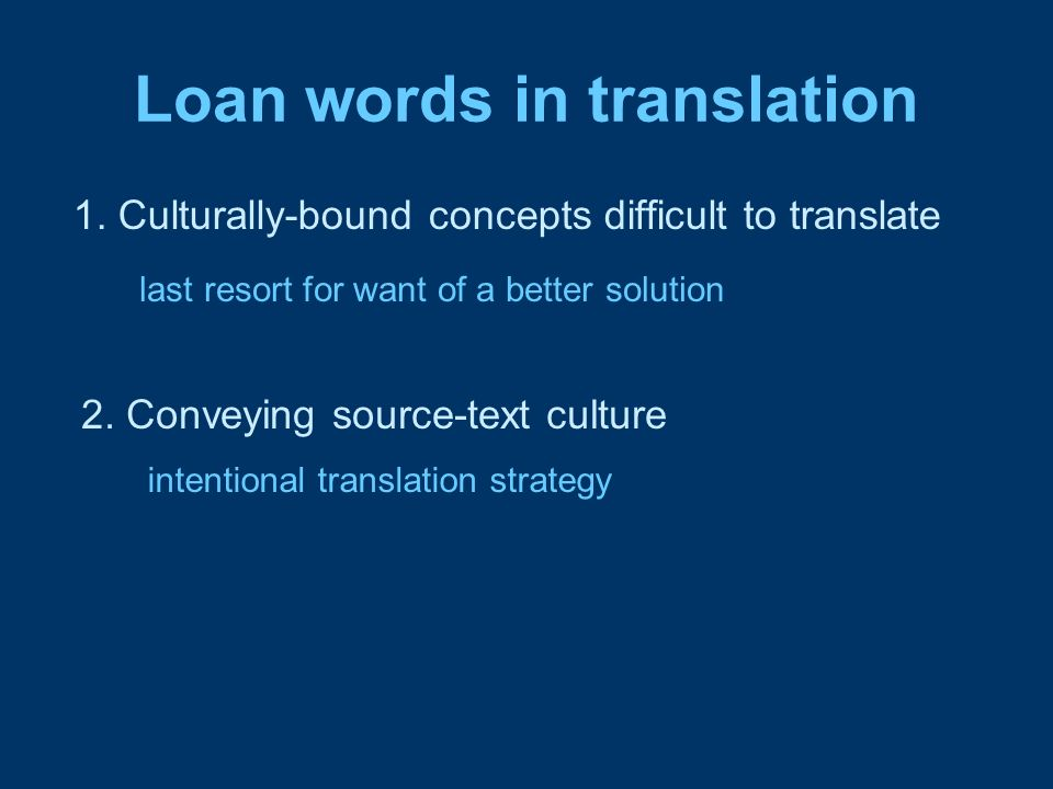 Loan words in translation