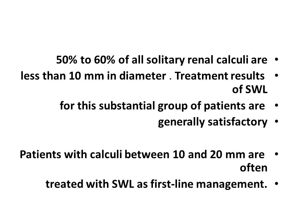 50% to 60% of all solitary renal calculi are