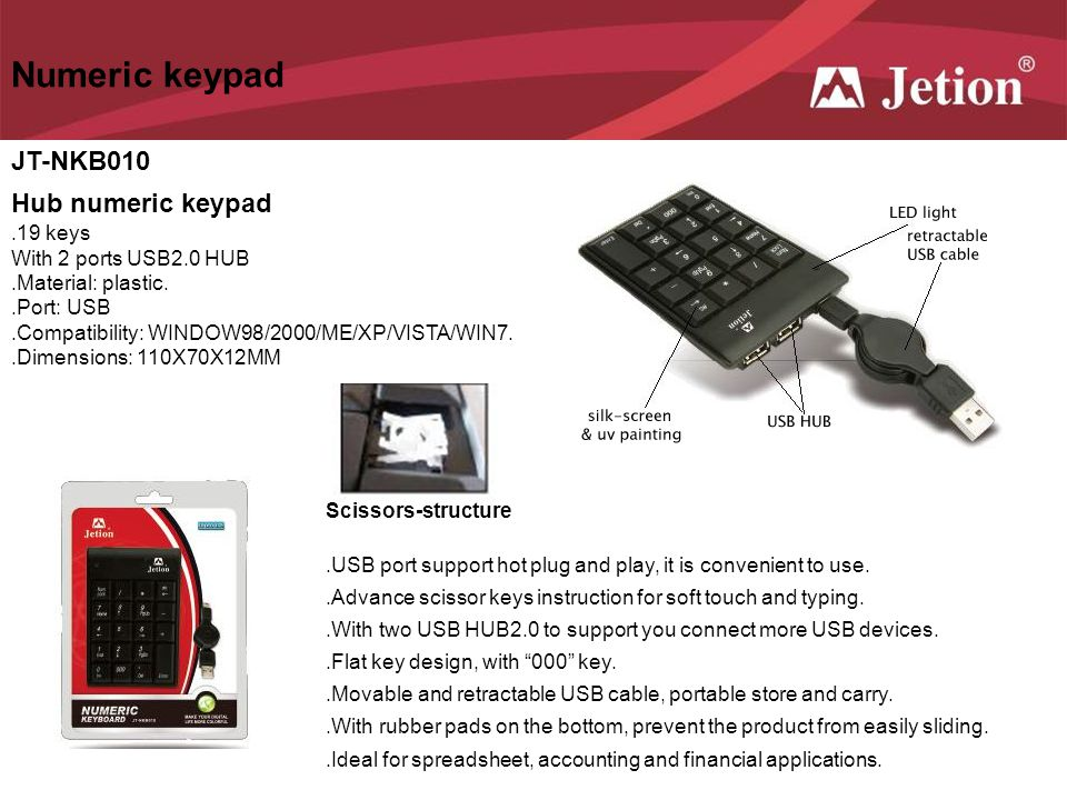 Numeric keypad JT-NKB010 Hub numeric keypad .19 keys