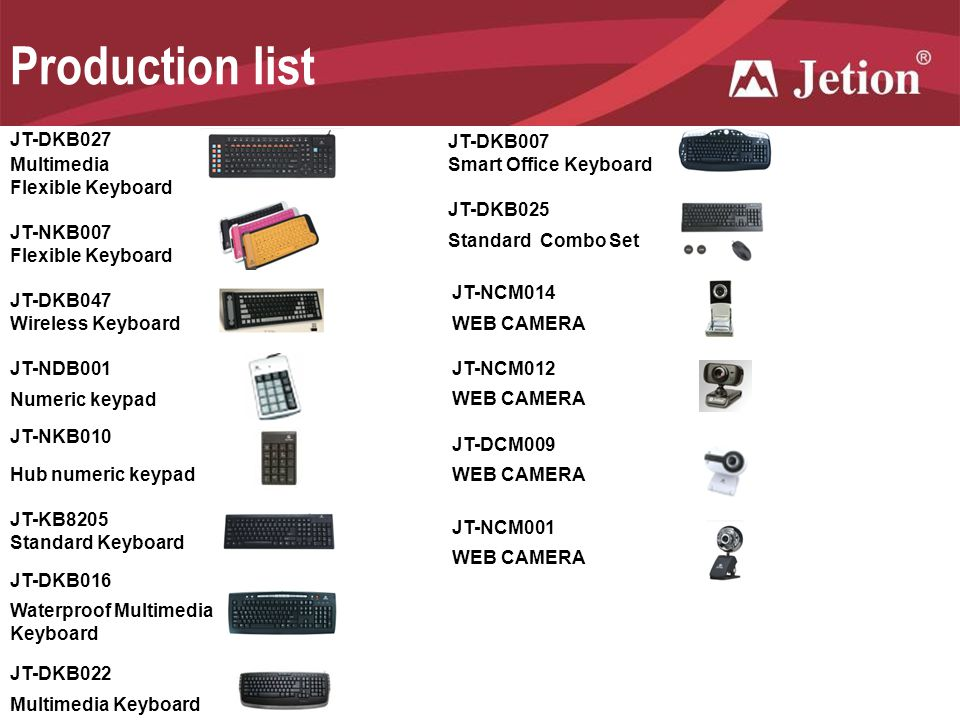Production list JT-DKB027 JT-DKB007 Multimedia Flexible Keyboard