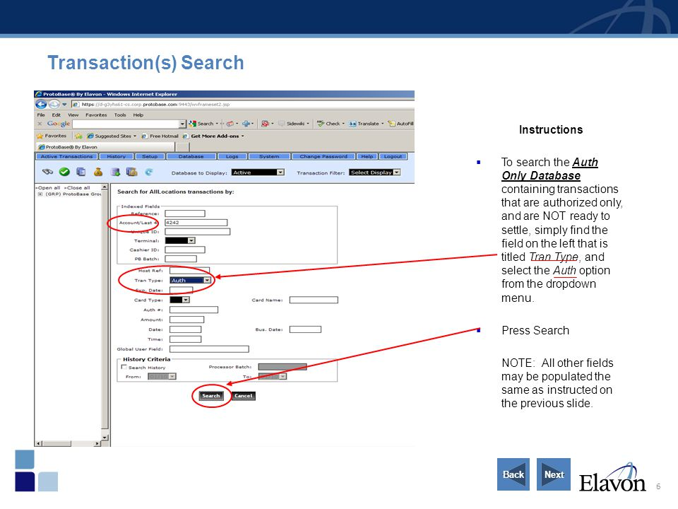 Transaction(s) Search