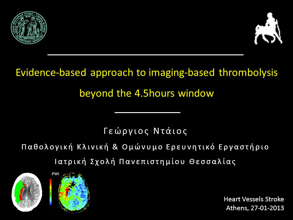 Evidence-based approach to imaging-based thrombolysis beyond the 4