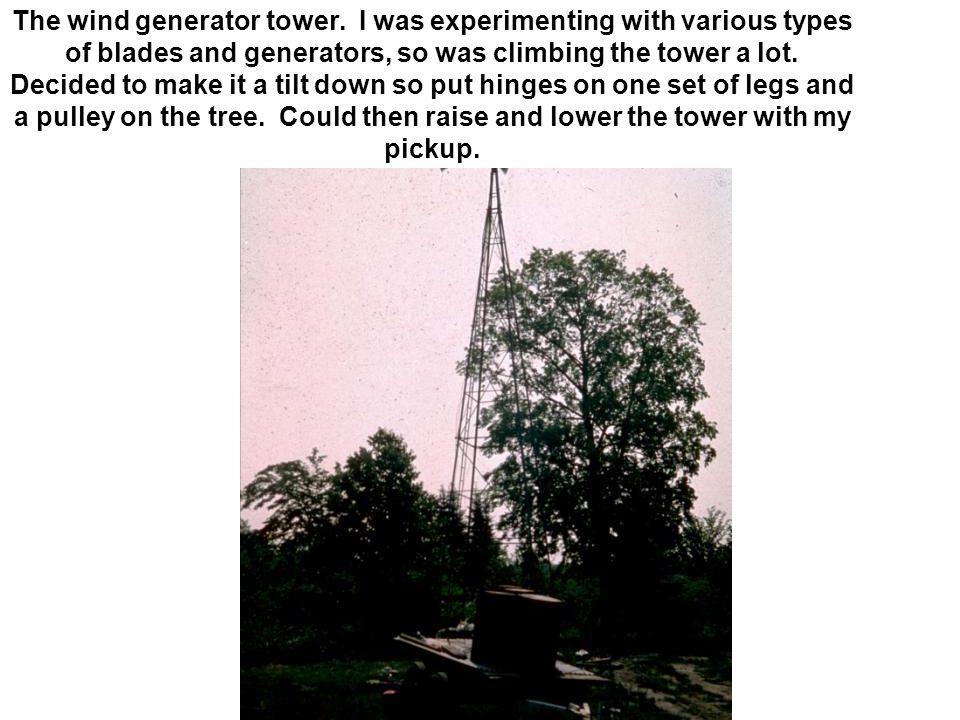 The wind generator tower