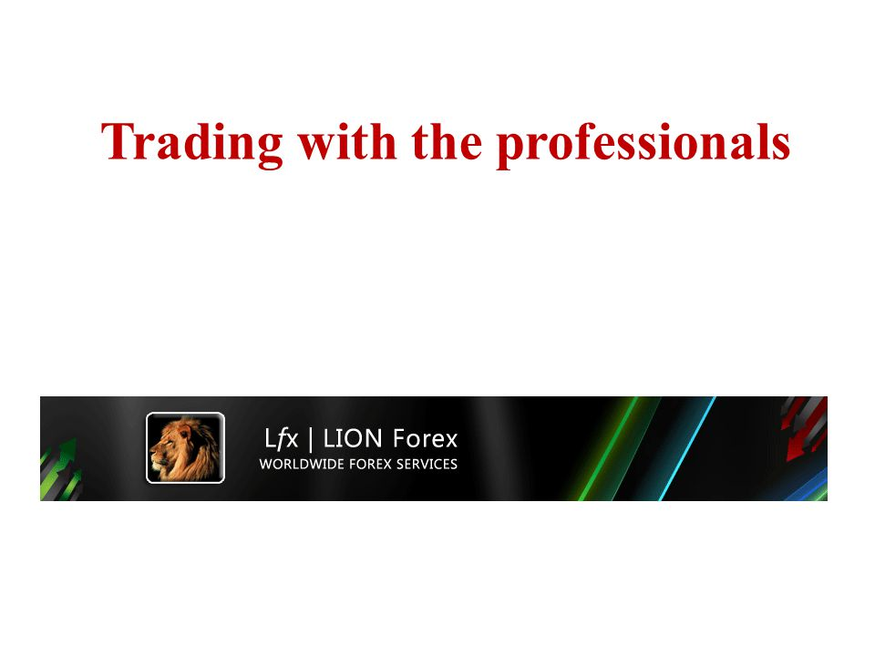 Trading with the professionals