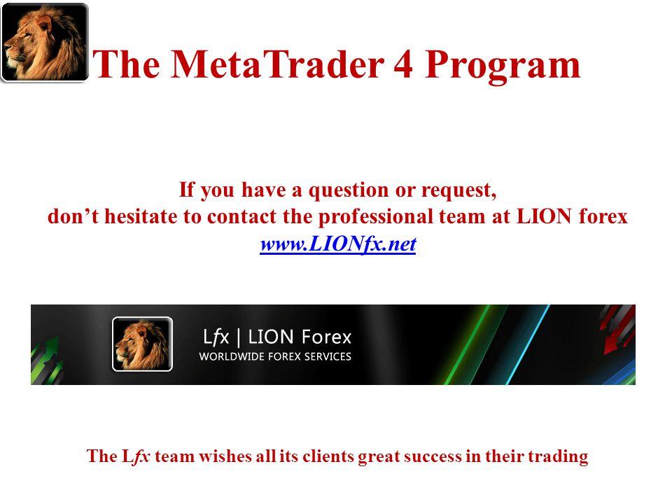 The MetaTrader 4 Program