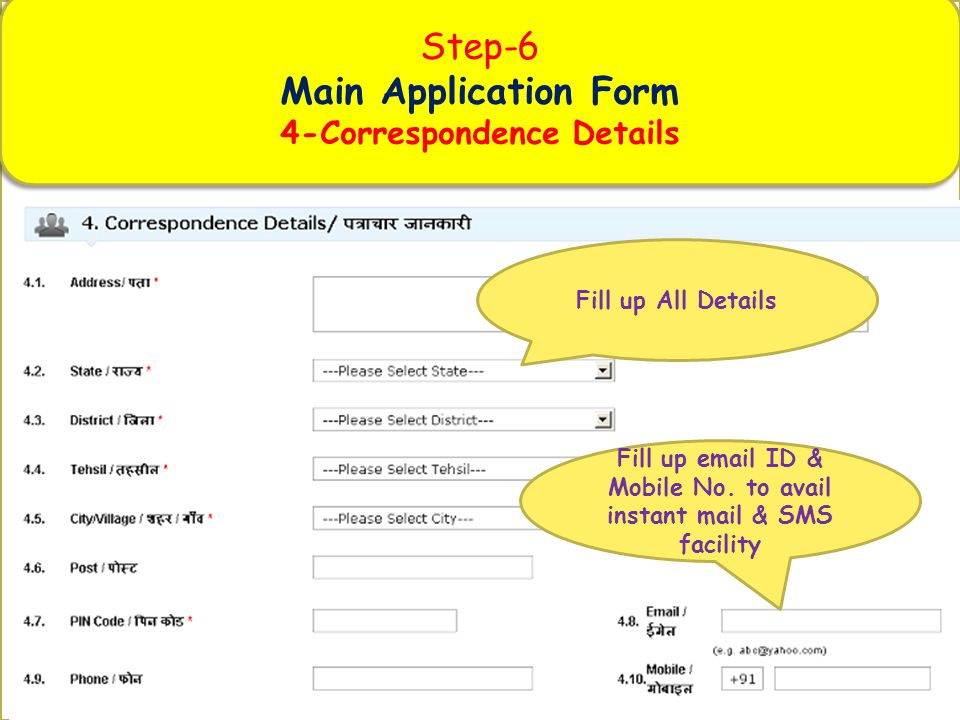 Step-6 Main Application Form 4-Correspondence Details
