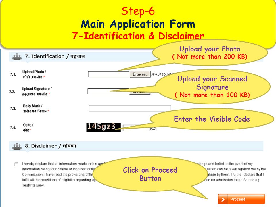 Step-6 Main Application Form 7-Identification & Disclaimer