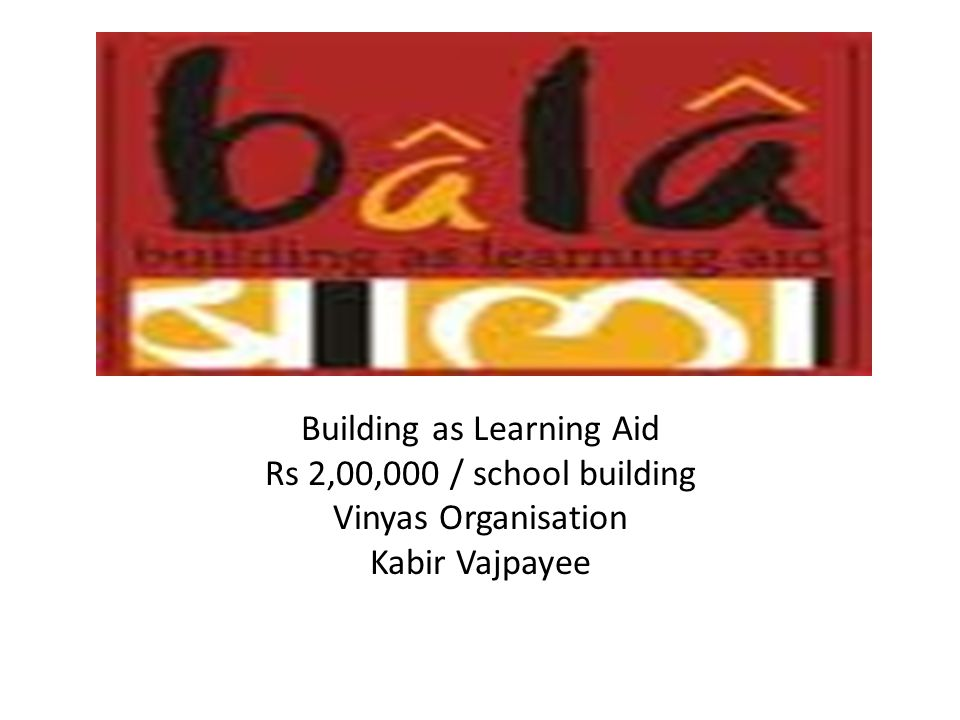 Building as Learning Aid