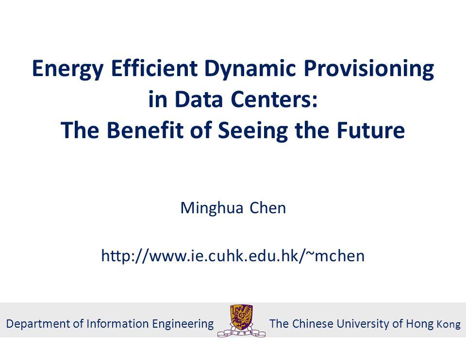 Minghua Chen http://www.ie.cuhk.edu.hk/~mchen